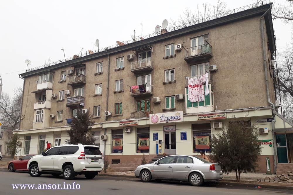 Жасмин – Эстетическая клиника в Душанбе