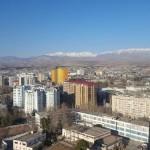 Мой город Душанбе сочинение