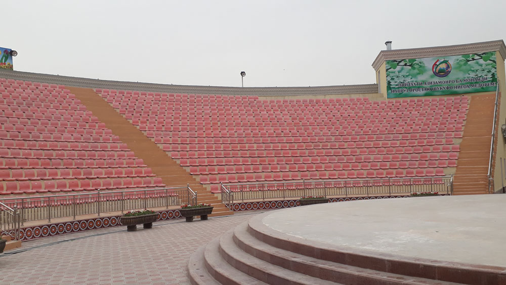 Amphitheater in Park S. Ayni