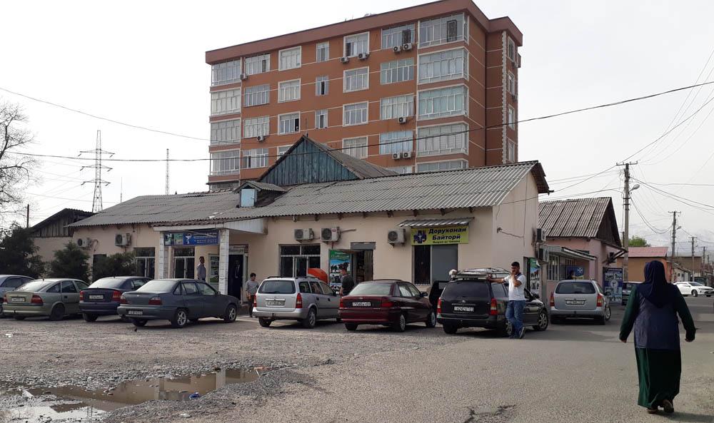 Ветеринарная аптека Душанбе