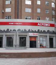 Альфемо Душанбе
