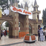 Дунёи Афсона – Развлекательный парк в Душанбе