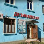 ФАВЗ – Дезинфекционная организация в Душанбе