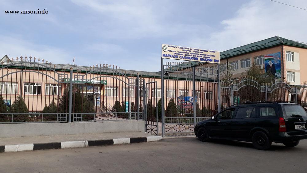 Городской центр здоровья №9 в Душанбе
