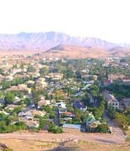 города Истиклол