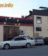 Ресторан мумтоз