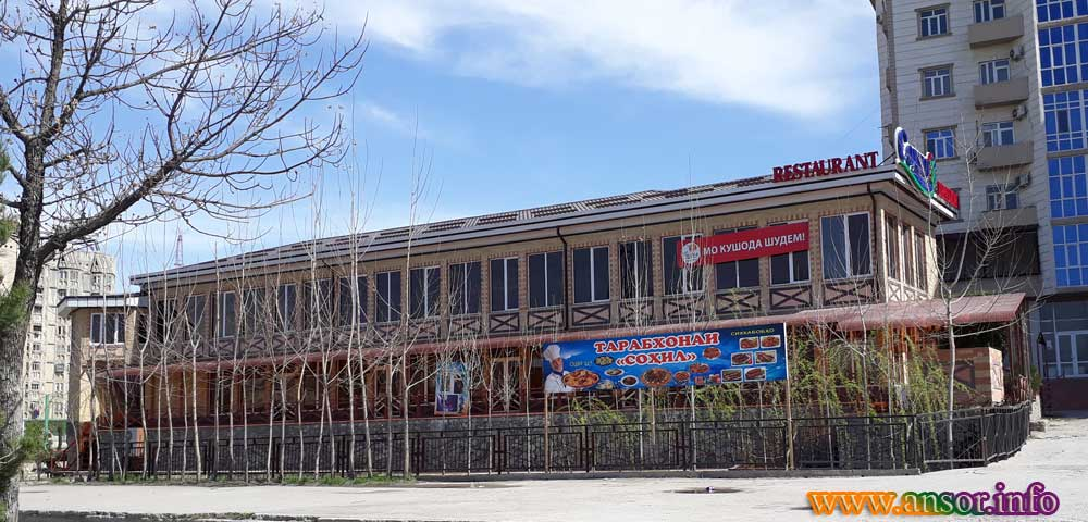 Photo of Resturant Building