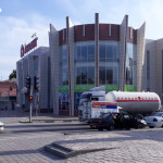 Авранг – Супермаркет в г. Душанбе