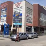 Торговый центр Аниса в г. Душанбе