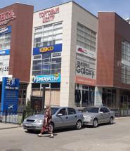 анис торговый дом в Душанбе