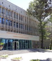 Главное управление архитектуры и градостроительства города Душанбе