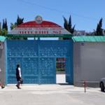 Лицей №2 для одаренных детей города Душанбе