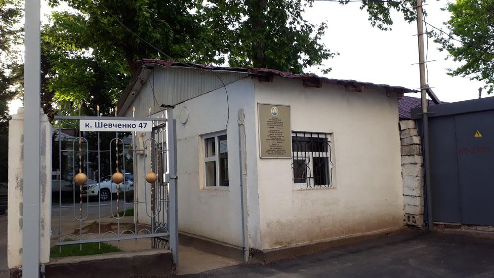 Агентство по гидрометеорологии Комитета   по охране окружающей среды   при Правительстве Республики   Таджикистан