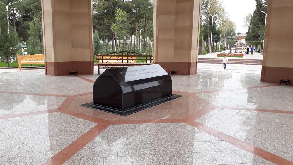 могила садриддина айни
