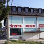 Зета Мебель Душанбе