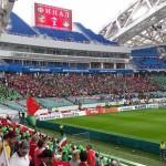 Россия — Хорватия: Прогноз Футбола чемпионата 2018 г