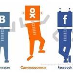 Положительные моменты от регистрации Вконтакте