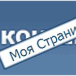 Вконтакте вход без регистрации и другие хитрости