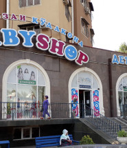 Bayby-shop