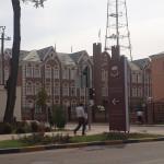Школа Кембридж в Душанбе