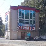 Cheap Hotels in Dushanbe (Capital of Tajikistan)