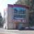 Дешевые гостиницы в г. Душанбе (Недорогие)
