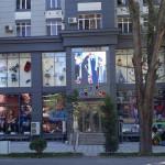 Гранд Бейби Шоп — Магазин одежды в Душанбе