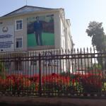 Государственное санитарно — эпидемиологический надзор города Душанбе