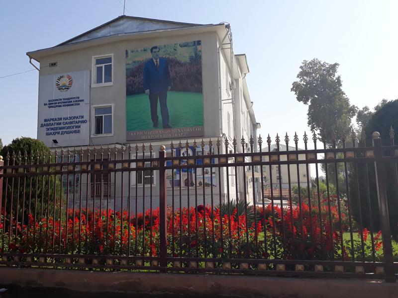 санитарно- эпидемиологического надзор в Душанбе