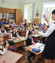 shkola-egzamen