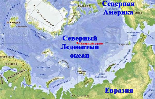 ledovitiy-okean