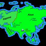Евразия — самый большой материк на Земле
