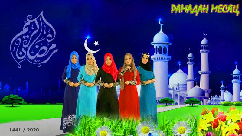 месяц рамадан - рамазон