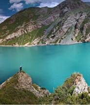ozera-kirgiz