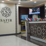Гостиница Сафир в городе Душанбе