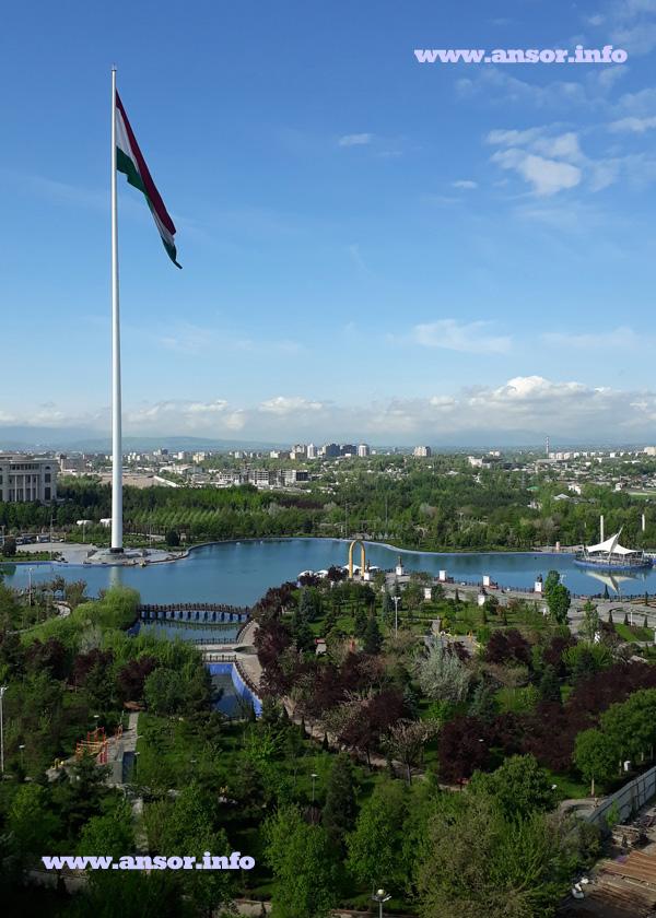 Флагшток Таджикистан