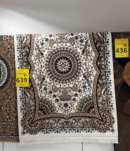 Таджикские ковры месные