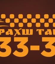 raxsh-taxsi