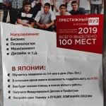 Агентства недвижимости Таджикистана