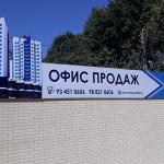 Строительные компании Таджикистана