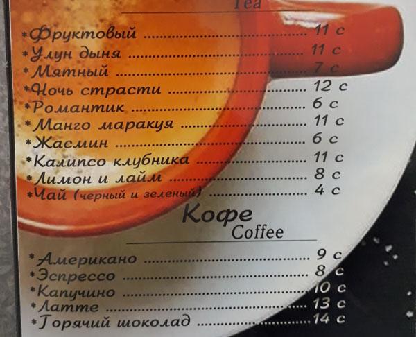foram-hous-menu (1)