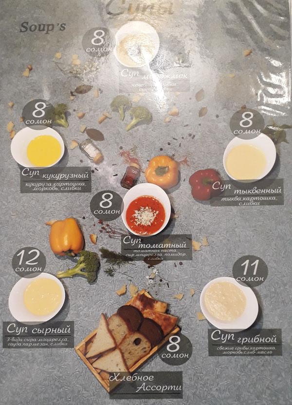 foram-hous-menu (11)