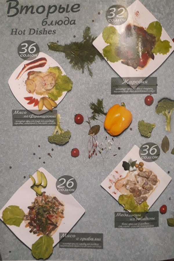 foram-hous-menu (12)