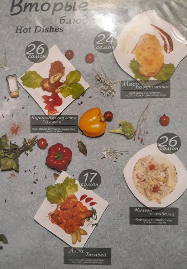 foram-hous-menu (13)