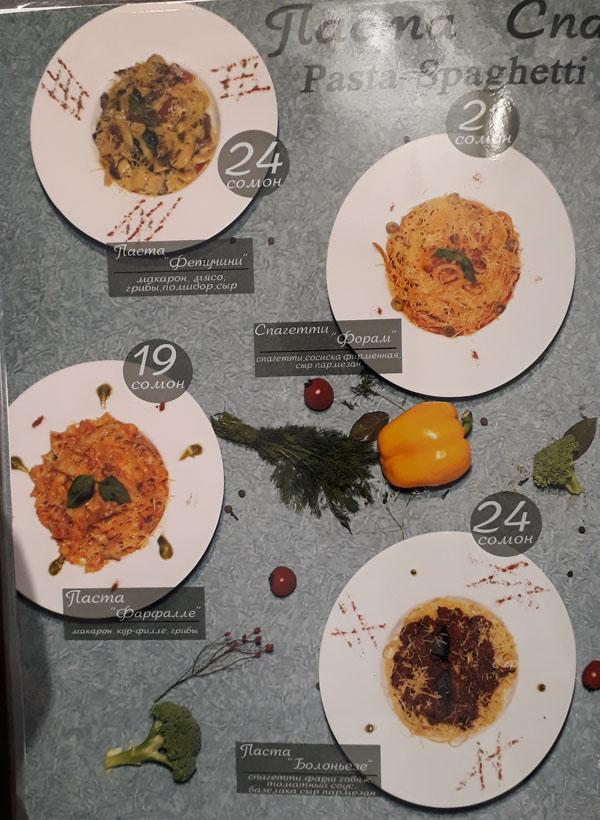 foram-hous-menu (14)