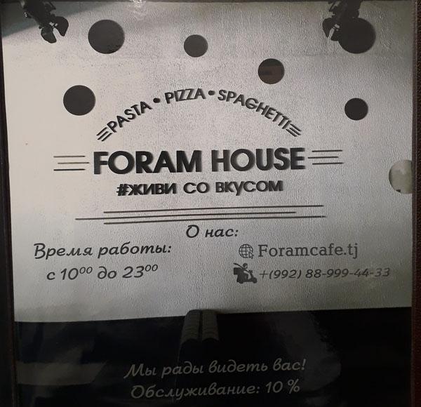 foram-hous-menu (3)