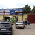 Торгмаш — завод в г. Душанбе