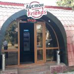 Кафе Дустон «Friends» в городе Душанбе