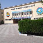 Президентский лицей г. Душанбе