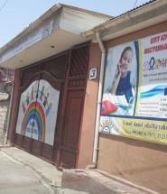 Учебный центр Дониёл Душанбе